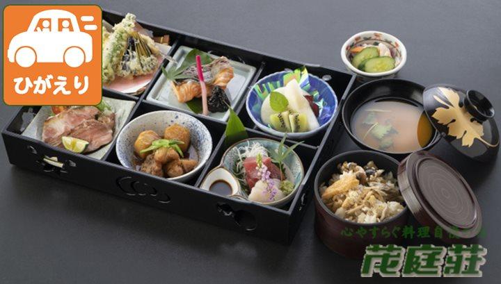 個室付/レストラン食/日帰りプラン